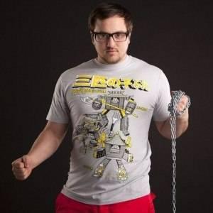 Three Little Pigs: Mechanized Assault T-Shirt