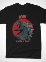 Kaiju Alpha T-Shirt