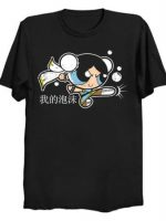 Bubb-Li the Fighter! T-Shirt