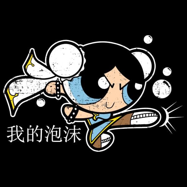 Bubbli the Fighter