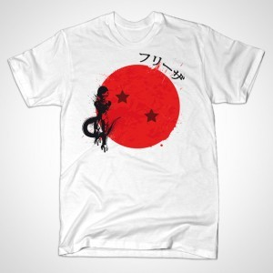 Red Sun Freezer T-Shirt