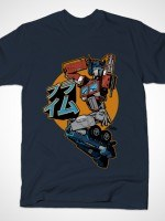 AutoErotica T-Shirt