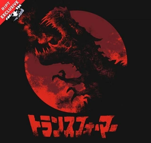 Roar of Extinction