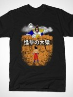 Attack on Oozaru T-Shirt