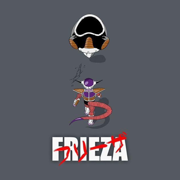 FRIEZAKIRA