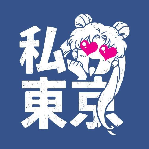 I (HEART) TOKYO