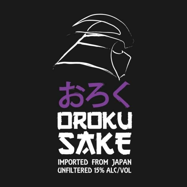 OROKU SAKE V2