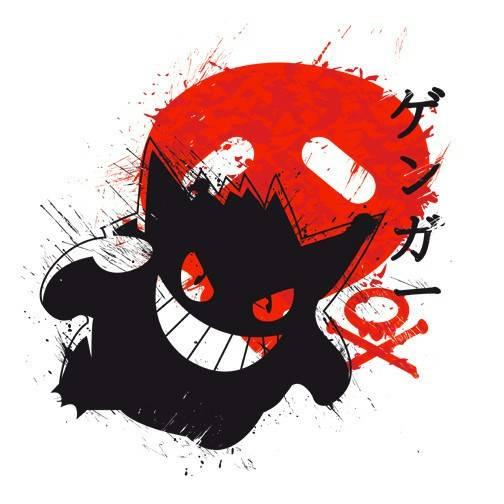 Redsun Ghost