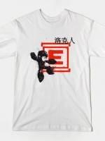 RedSun Mega T-Shirt