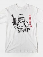 IMPERIAL SOLDIER T-Shirt