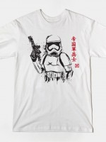 New Imperial Soldier T-Shirt