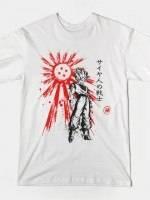 SAIYAN WARRIOR T-Shirt