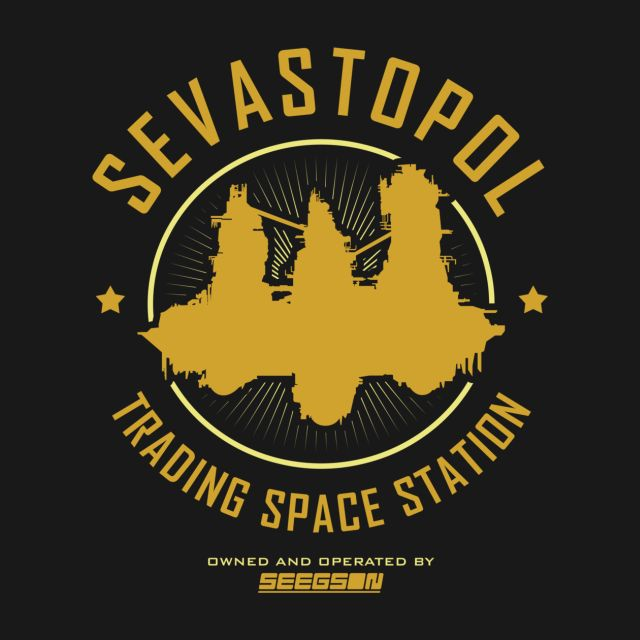 SEVASTOPOL STATION