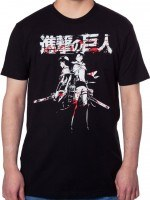 Levi and Eren Attack on Titan T-Shirt