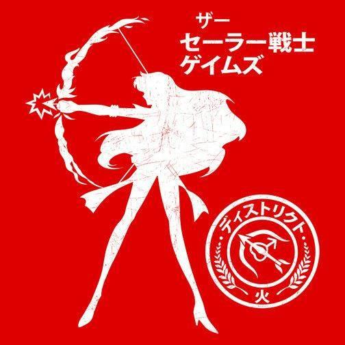 The Senshi Games Mars