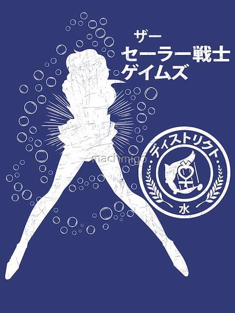 The Senshi Games: Mercury ALT version