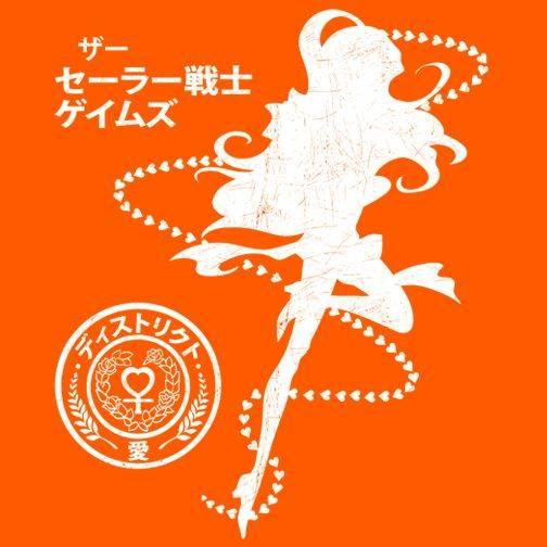 The Senshi Games Venus