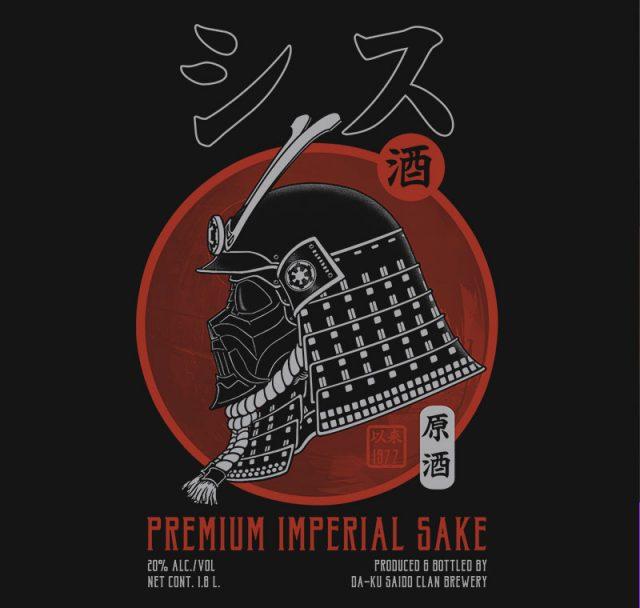 Premium Imperial Sake
