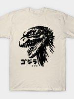 Waterbrushed Classic King T-Shirt