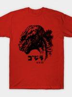 Waterbrushed King Reborn T-Shirt