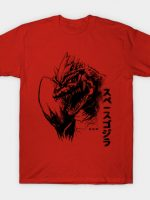 Waterbrushed Space Monster T-Shirt