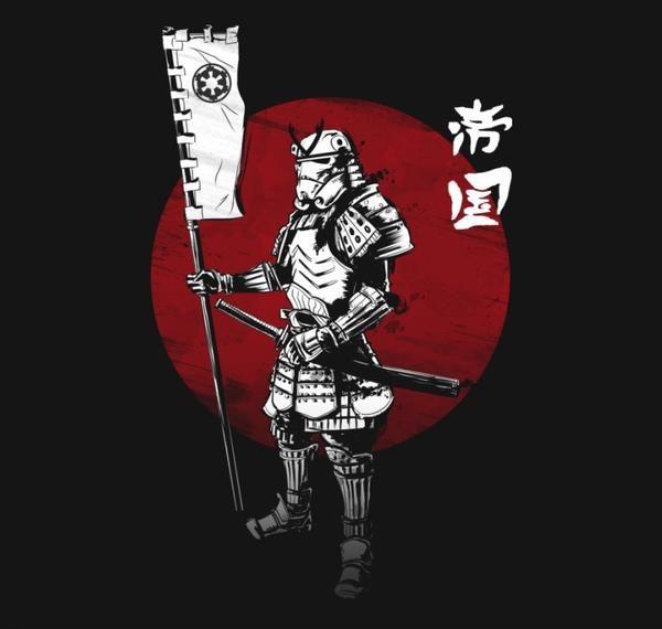 Samurai Empire