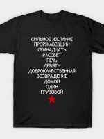 Trigger Words in Russian T-Shirt