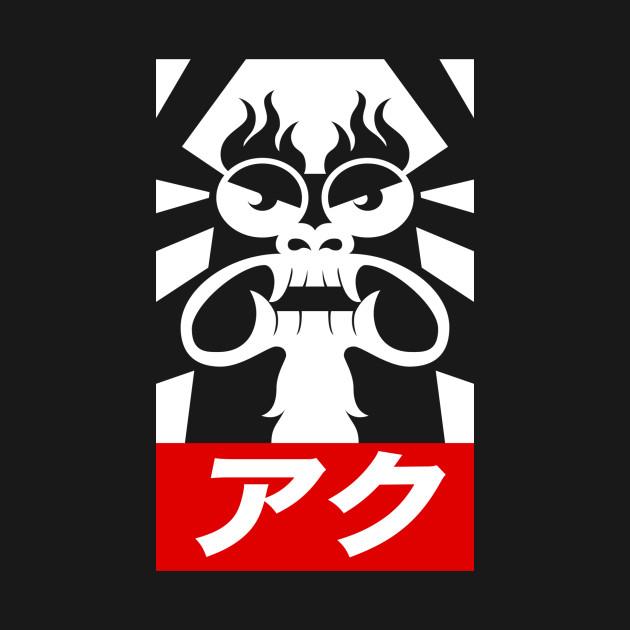 OBEY AKU (Japanese variant)