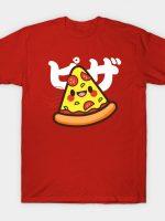 PIZZA KAWAII T-Shirt