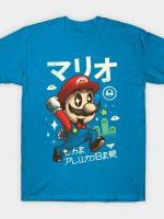 Kawaii Red Plumber T-Shirt