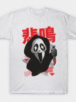 Kawaii Scream T-Shirt