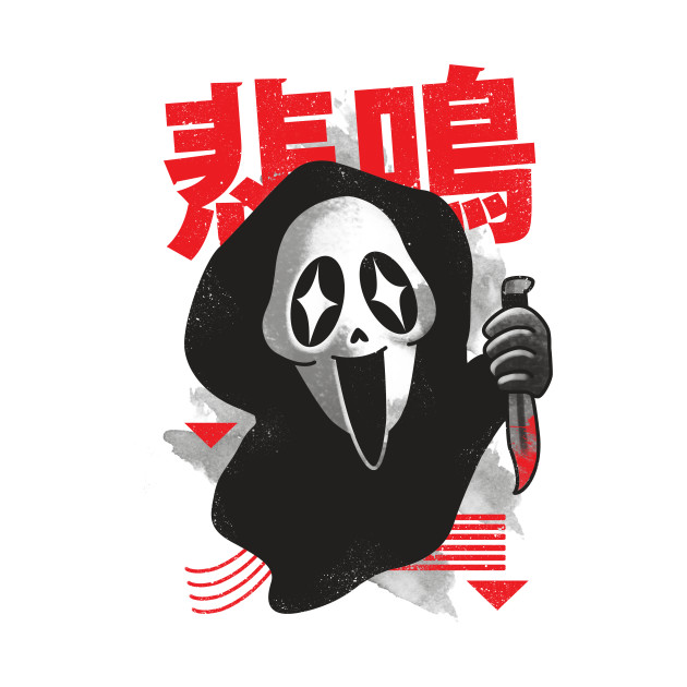 Kawaii Scream