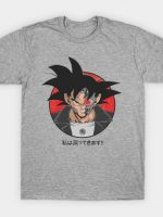 Ultimate Fusion T-Shirt