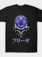 Freeza Skull T-Shirt