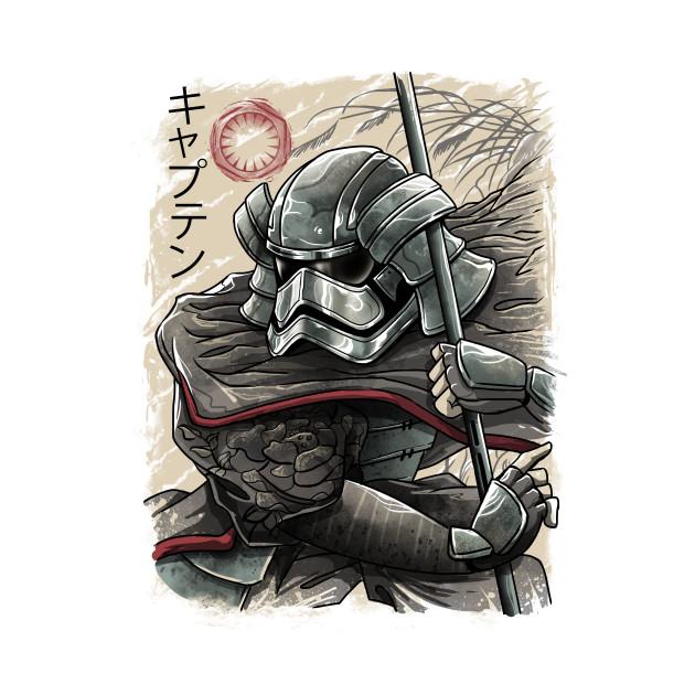 Samurai Captain