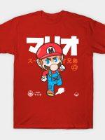 It's a me T-Shirt