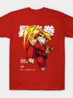 CHIBI SHORYUKEN T-Shirt