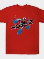 Bendā Zetto!!! T-Shirt