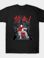 Neo King T-Shirt