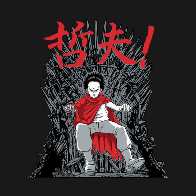 Neo King