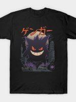 Ghost Kaiju T-Shirt