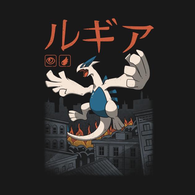 Legendary Psychic Flying Kaiju