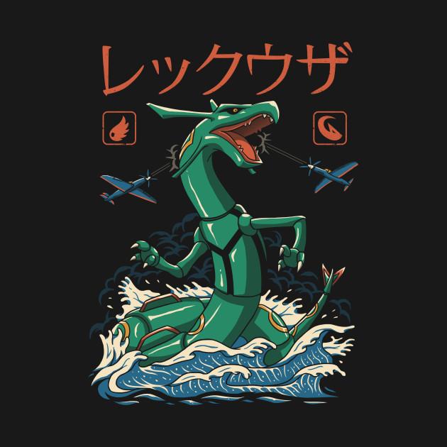 Mega Dragon Flying Kaiju