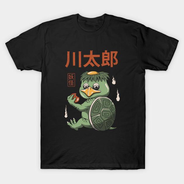 Yokai Turtle