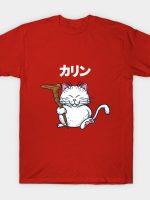 Korin T-Shirt