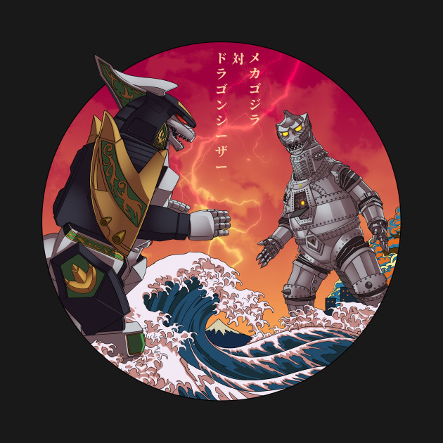 Duel in the Great Wave