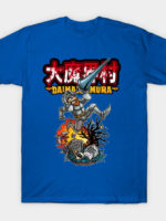Sir Arthur T-Shirt