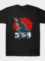 Daikaiju T-Shirt