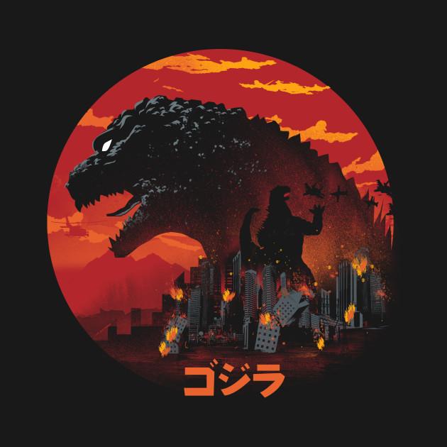 The King Kaiju