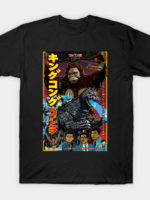 King Kong VS Godzilla T-Shirt